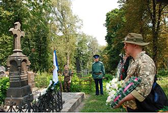 Мы помним героев Первой мировой войны