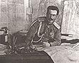 Генерал-лейтенант Духонин Николай Николаевич