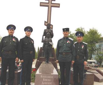 Поход в Новочеркасск, приуроченный к 90 летию Дроздовского похода.